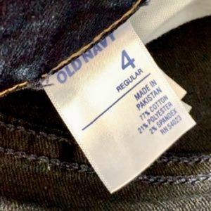 Used Old Navy Jegging